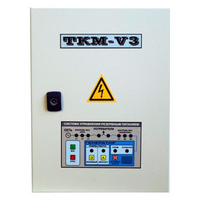 Автоматика ТКМ-V3 с ИУ3с + ПБ3-12 в Ашае